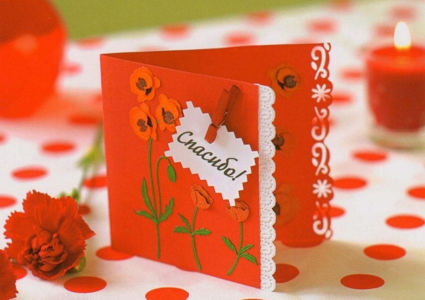 Как сделать самой открытку поздравительную, надписью