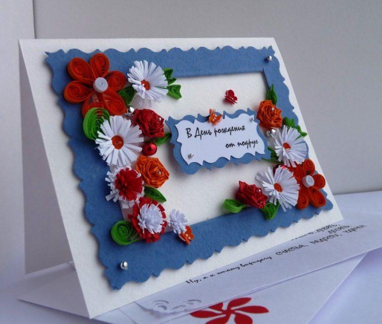 Самодельные открытки с цветами к дню рождения, леди баг