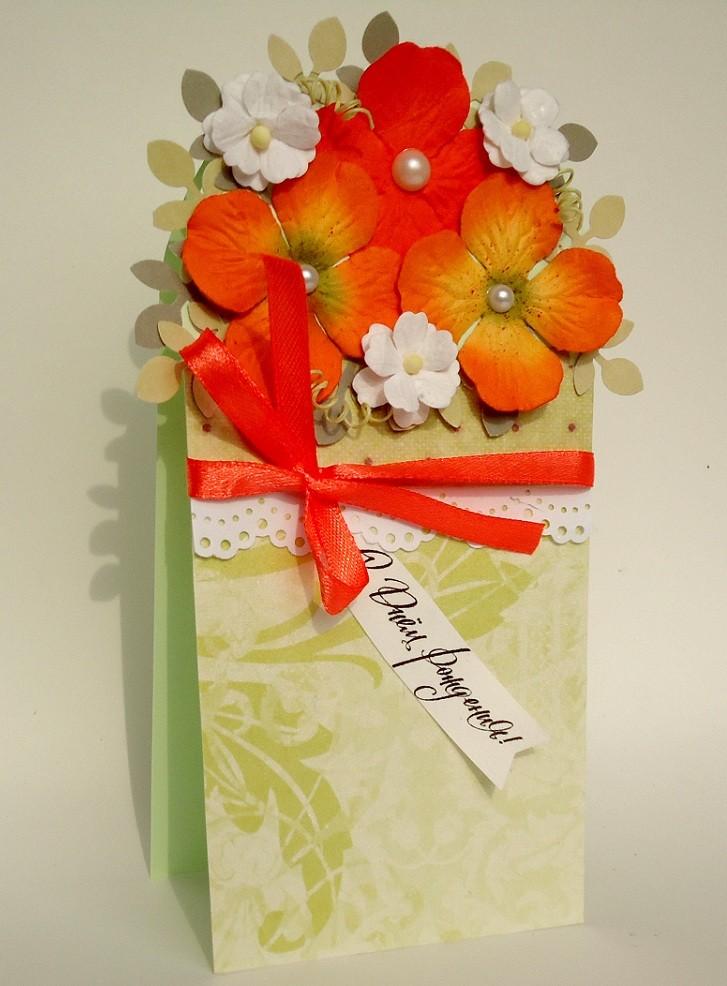 Для, подарок на день рождения своими руками открытка цветы