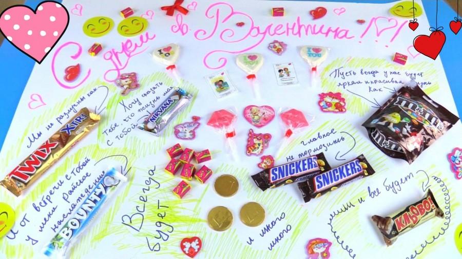 И открытки из конфет