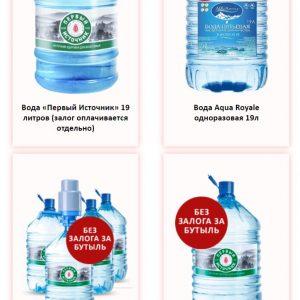 Службы доставки воды: плюсы и минусы